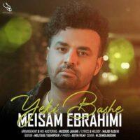 دانلود آهنگ یکی باشه از میثم ابراهیمی